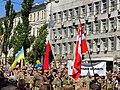 2019-08-24 Kyiv March Volyn region.jpg