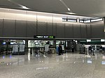 201901 Departure Entrance at SHA T1 Concourse B.jpg