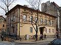 29 Kopernyka Street, Lviv (01).jpg