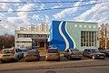 3-y mikrorayon, Zelenograd, g. Moskva, Russia - panoramio (34).jpg