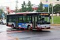 3123602 at Gongyi Dongqiao (20210721150732).jpg