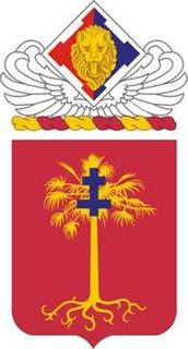 320th Field Artillery Regiment US military unit