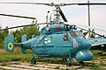 36 Red Kamov Ka.25 BT Ukrainian Navy (7724010238).jpg