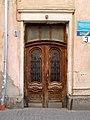 3 Vuhilna Street, Lviv (04).jpg