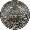 50 пфенингов 1877 аверс.jpg
