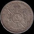 5francnapoleoniii1868back.jpg