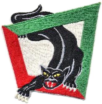 615th Tactical Fighter Squadron - Emblem of the 615th Tactical Fighter Squadron