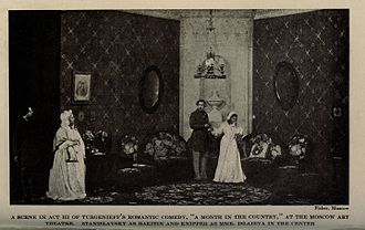 A Month in the Country (play) - Islayev (Nikolai Massalitinov, left) and his mother Anna (Maria Samarova) surprise his wife Natalya (Olga Knipper, centre) and her would-be lover and friend of the family Rakitin (Konstantin Stanislavski), in Act 3 of the MAT production (1909).