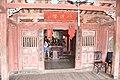 A little shrine inside the Japanese Bridge (31429123690).jpg