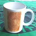 A mug with the runes of a page of the Codex Runicus - Tasse mit Runen einer Seite des Codex Runicus.jpg