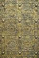 Abd al-Qádir 21.jpg