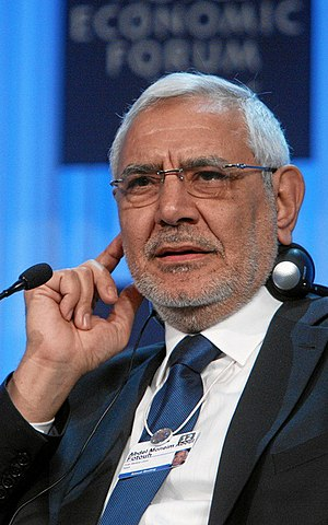 Abdel Moneim Aboul Fotouh - Image: Abdel Moneim Aboul Fotouh