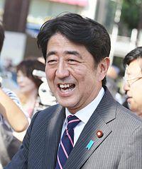 Abe Shinzo 2012 02.jpg