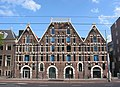 Academie van Bouwkunst Amsterdam 2.jpg