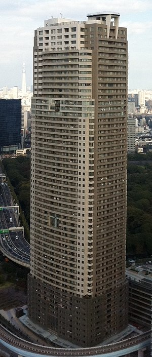 Acty Shiodome - Image: Acty Shiodome Tokyo