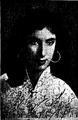 Adeldokht Sohrabi (Taraneh Khalatbari).png