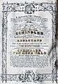 Adelsdiplom - Schindler von Kunewald 1859.jpg