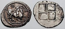 Aegae - Old Macedonia founded by Perdikkas I pre 500 BCE.jpg