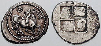 Perdiccas I of Macedon - Tetradrachm of Aigai - old Macedonian royal capital Aigai, founded by Perdikkas I