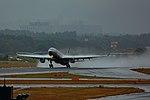 Aeroflot Airbus A330-300 taking off at NRT.jpg