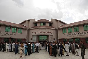 Rahman Baba - Rahman Baba High School in Kabul, Afghanistan