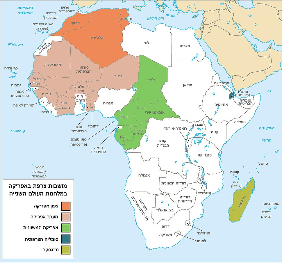 African continent WW2 He