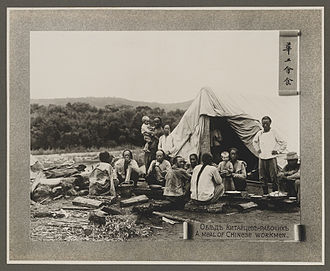 Chinese Eastern Railway -  Chinese Eastern Railway Workmen at Meal, ca. 1903-1919