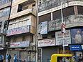Ahmedabad2007-159.JPG