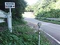 Aichi Pref r-278 Toyooka Umasaka.JPG