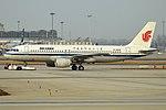 Air China, B-6828, Airbus A320-214 (32694768317).jpg