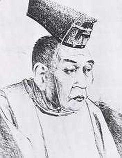 Aizawa Seishisai