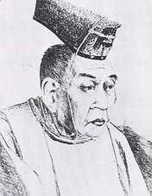 Aizawa Seishisai - Aizawa Seishisai
