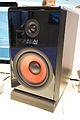 Akai RPM500 Bi-Amplified Studio Monitor with Proximity Control (1) - 2014 NAMM Show (by Matt Vanacoro).jpg