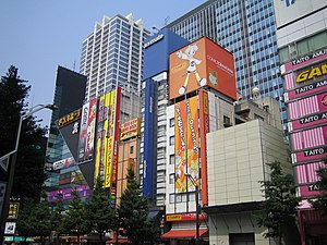 Akihabara is full of DVD stores, video game st...