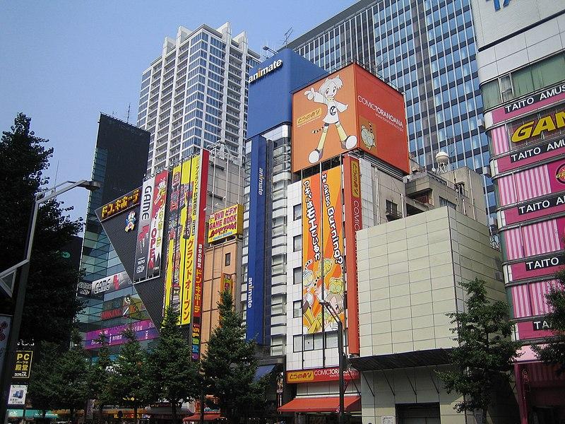 Onde comprar lembrancinhasem Tokyo