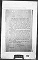 Akira Tokunaga, Jan 26, 1949 - NARA - 6997373 (page 210).jpg