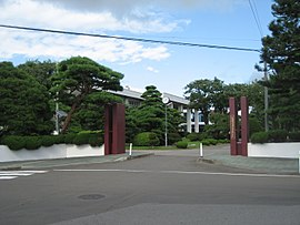 Akita Prefectural Odate Homei High School1.JPG