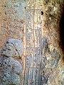Akkadian script of the Rock relief of Darband-i Belula ,Horen Shekhan, Sulaymaniyah, Iraqi Kurdistan.jpg