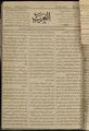Al-Arab, Volume 1, Number 15, August 5, 1917 WDL12250.pdf
