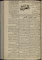 Al-Arab, Volume 2, Number 119, May 19, 1918 WDL12484.pdf