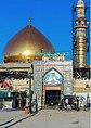 Al-Askari Mosque 3.jpg