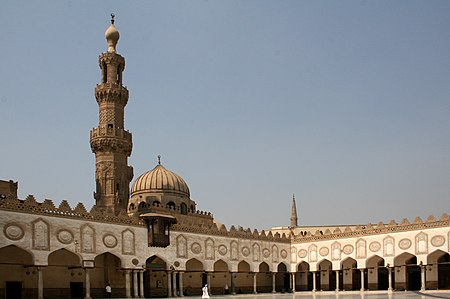 Al-Azhar Mosque, Cairo, Egypt4.jpg