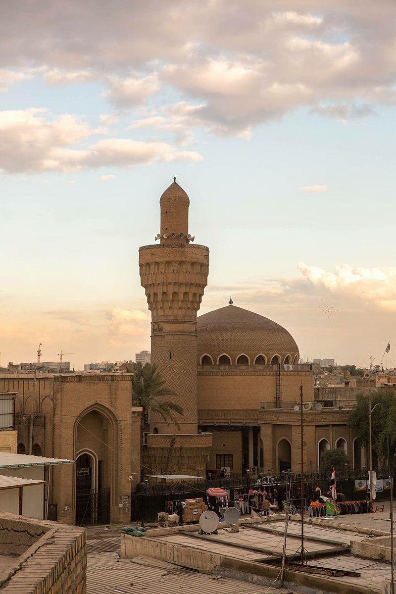 AlKhulafa Mosque Iraq.jpg