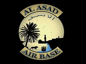 Al Asad Airbase - Image: Al Asad Air Base Patch 2007