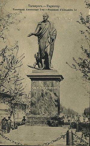 Alexander I Statue in Taganrog - Image: Alexander I Monument 1907