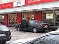 Alfa Romeo 164 Super (6893772533).jpg