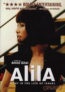 <i>Alila</i>