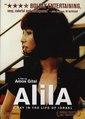 Alila Film.tif