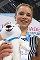 Alisa Efimova at the 2019 Winter Universiade (cropped).jpg