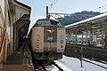 Amanohashidate Station01n4592.jpg